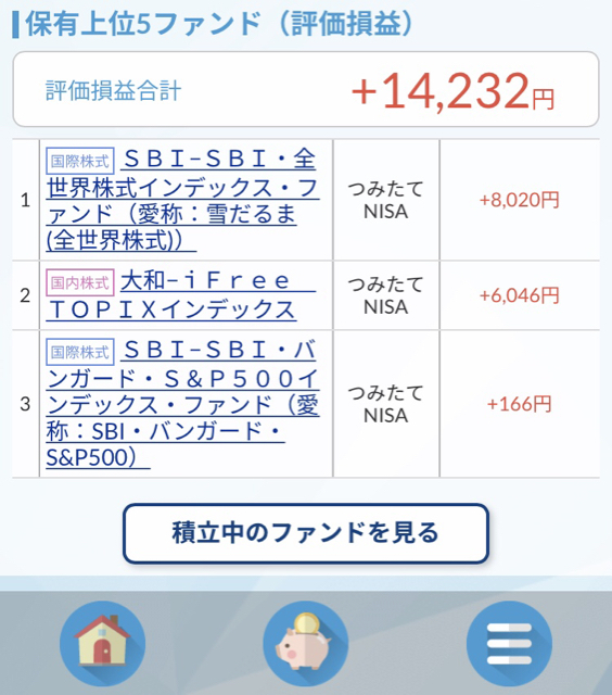 69241665-0A2C-4521-970C-2D2588B34E99.jpg